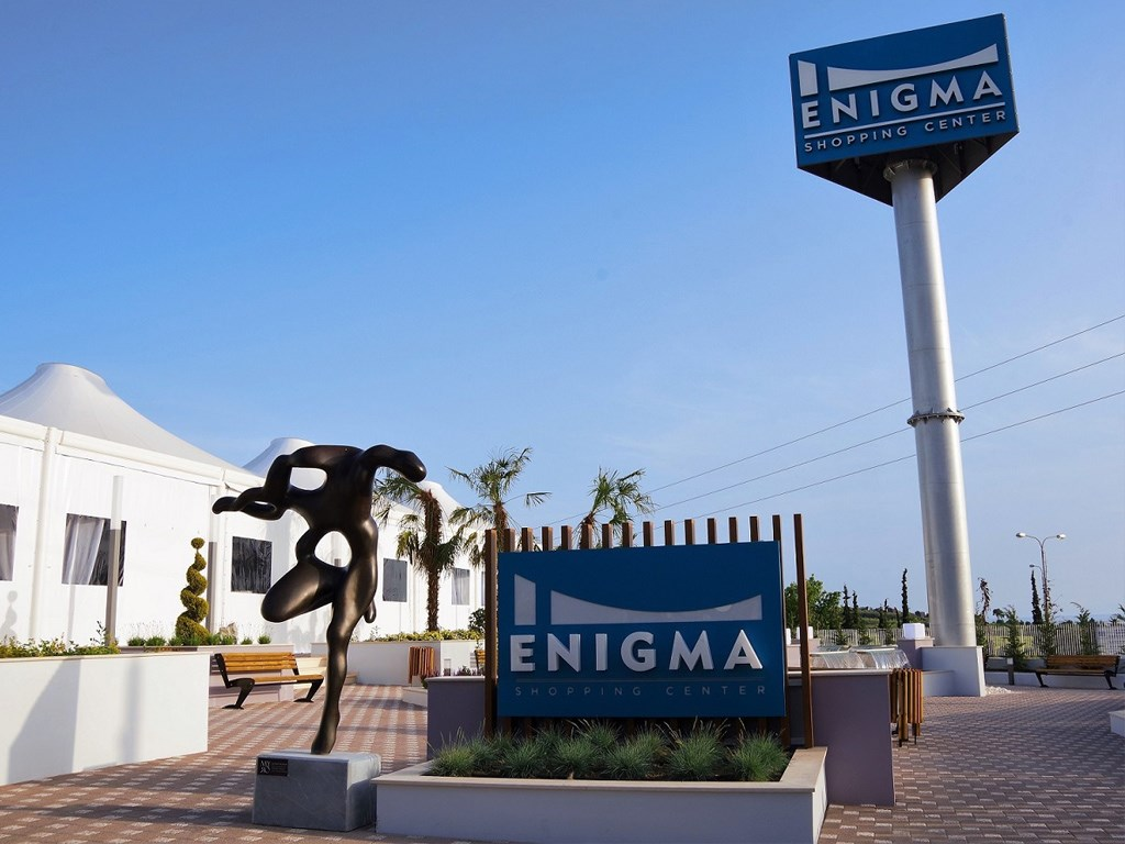 Enigma Shopping Center - 1