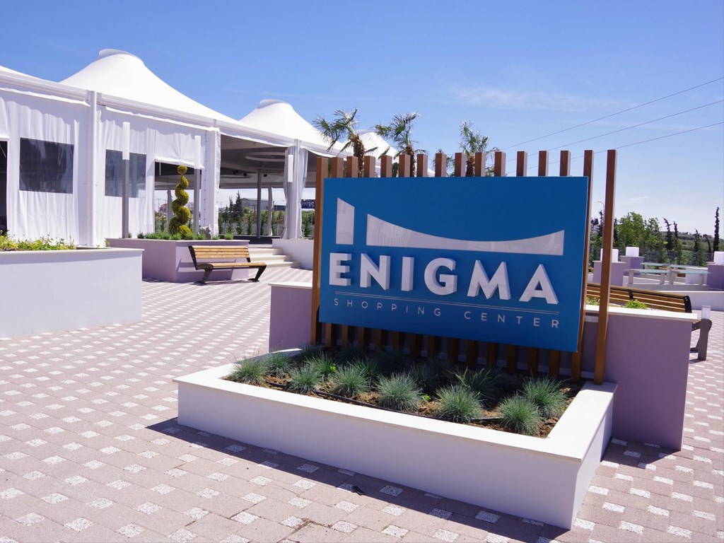 Enigma Shopping Center - 45