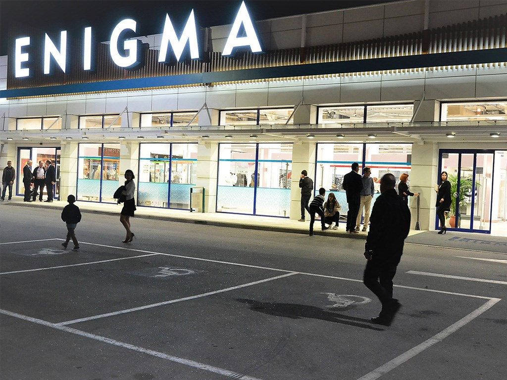 Enigma Shopping Center - 44